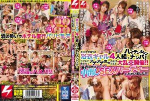 花火大会返家的浴衣辣妹4人组情绪高涨搭讪!宾馆开启醉酒大乱交中出派对!!