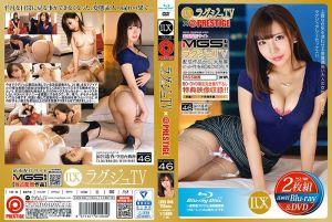 高贵正妹TV×蚊香社精选 46 凉宫遥香