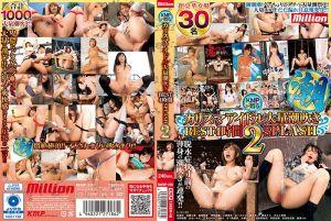 魅力偶像大量潮吹 BEST精选 4小时 2 第二集