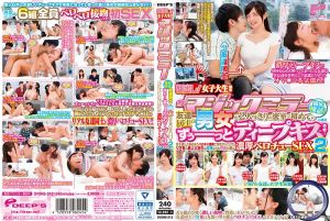 魔镜号 男女朋友挑战密室深吻发情开肏! 2 in 池袋 第一集