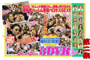 VR 被15名辣妹同学湿吻肏翻!60分钟特别版! 第二集
