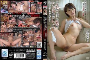 失踪新婚妻轮姦调教影片 星亚爱梨