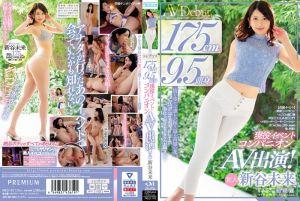 175cm 9.5头身 现役活动小模AV出演! 新谷未来