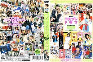 TMAコスプレドラマCOLLECTION 2枚组8时间