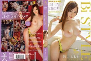 Bi STYLE 美专属出道  美巨乳×肉体美 絶世的究极BODY 酒井桃香