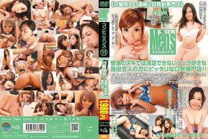 男性美容沙龙 11 (口撃限定:连续两次发射专门店)