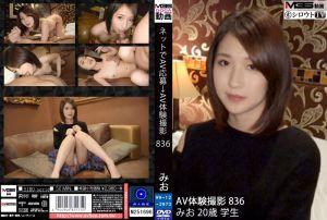 素人应徵A片幹砲体验 836