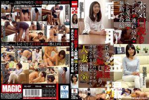 认真把妹 人妻篇 36 搭讪→外带→幹砲偷拍→擅自PO网