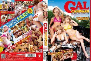 辣妹洗车(GVG-029)