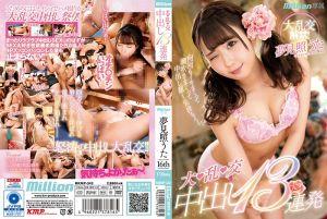 大・乱・交 中出13连发 梦见照歌 16th