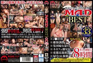 MAD BEST Vol.04 真正嗜虐硬派AV作品严选收录!下