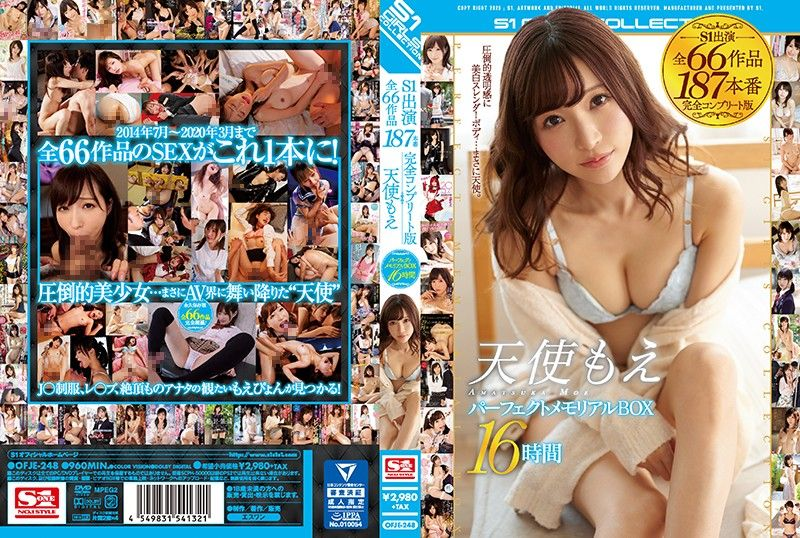 S1出演全66作品187本番完全完整版 天使萌完美纪念BOX16小时 A