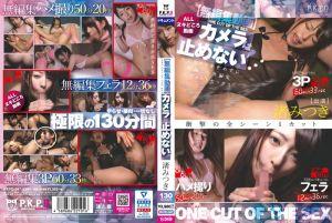 【无编集动画】镜头停不下!一刀未剪性爱 渚光希