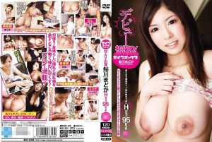 Boin「鮎川圆」Box 鮎川圆