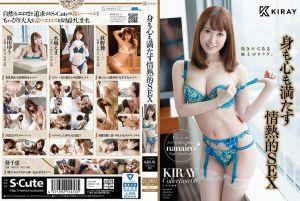 热情猛幹砲 KIRAY精选 08