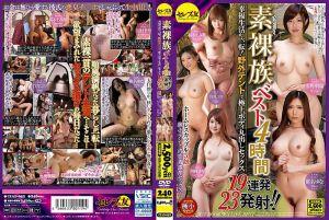 素裸族最佳4小时 野外帐篷幹翻天 19连发!!