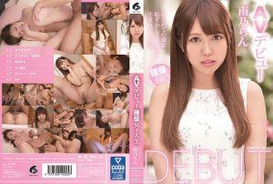 下海拍片 现役女大生 南乃兰