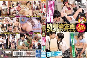 青梅竹马企划3作品收录精选 -上