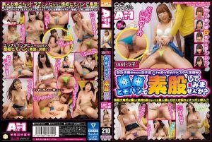 女导演的正妹聚会淫乱体验 穿绑绳内裤素股开插!