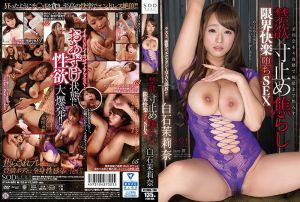 禁慾x挑逗极限快感性交 白石茉莉奈