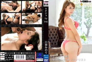 高贵正妹TV 940