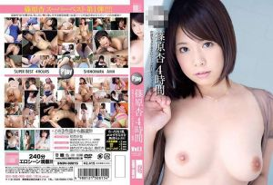Play 篠原杏 4小时 Vol.1