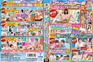 魔镜号 20週年!新人导演来拍粉丝问卷前3名企划片! 第二集