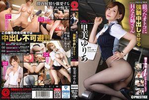 强制中出淫乱正姊搾精档案 01 里美尤莉雅