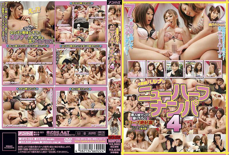 女导演春菜搭讪伪娘 4
