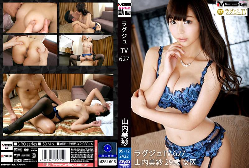 高贵正妹TV 627