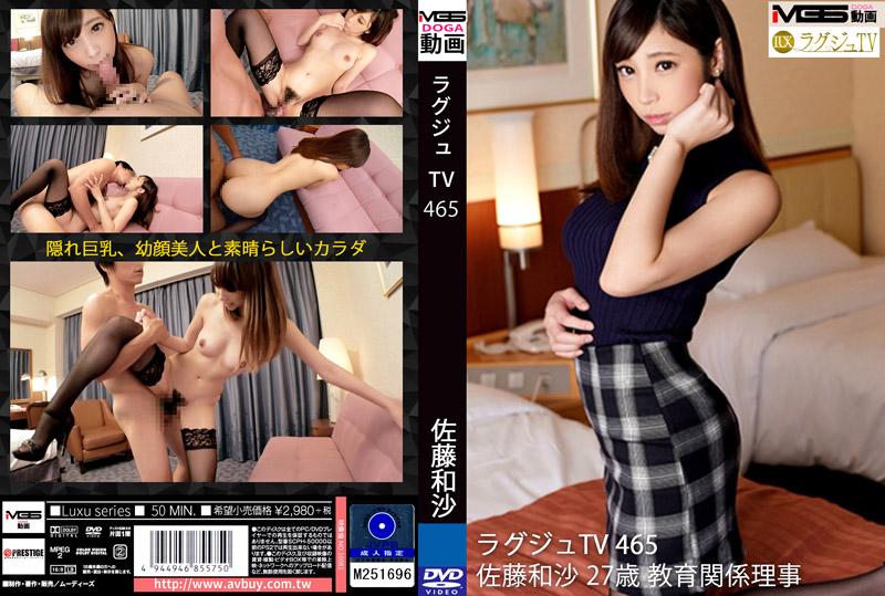 高贵正妹TV 465 相野美羽
