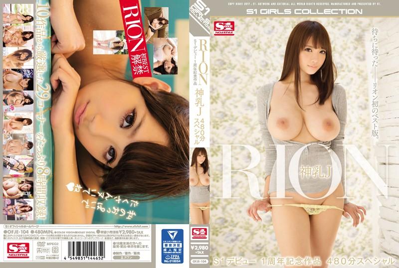 宇都宫紫苑(RION) S1下海1週年纪念作 神乳J 480分钟特别版 - 下