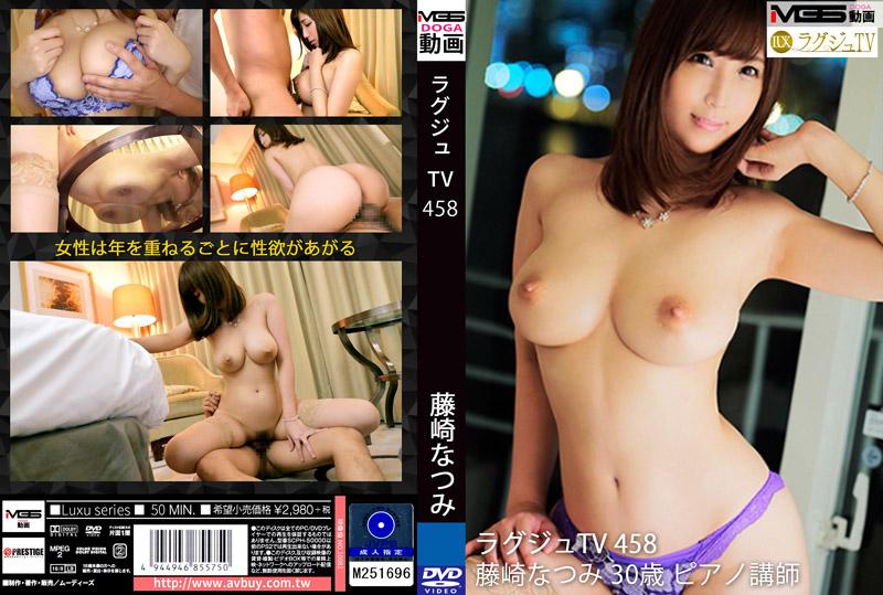 高贵正妹TV 458 彩奈里奈