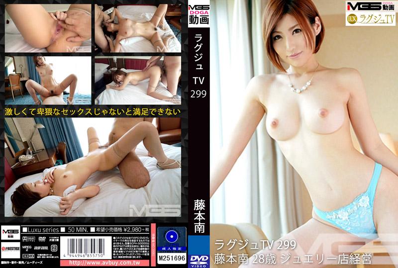 高贵正妹TV 299 夏希南