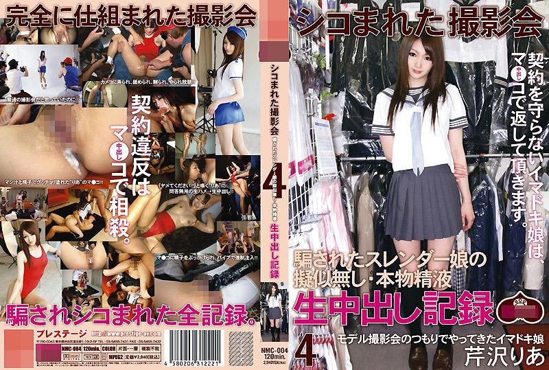 中出纪录 04