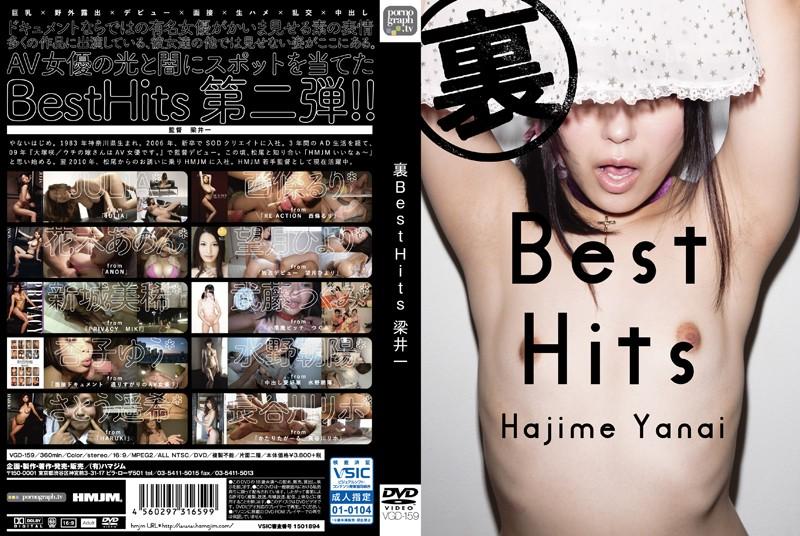 BestHits 破天荒导演梁井一严选