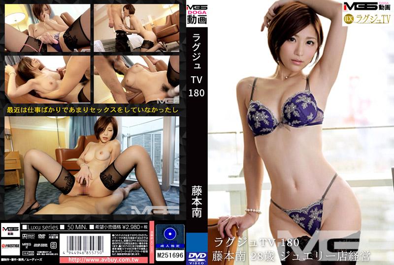 高贵正妹TV 180 夏希南