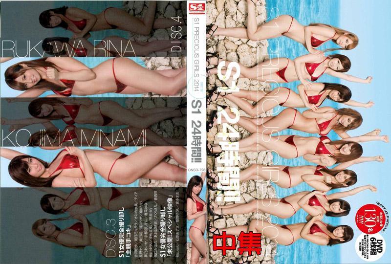 S1 PRECIOUS GIRLS 2014 S1 24时间!! -中