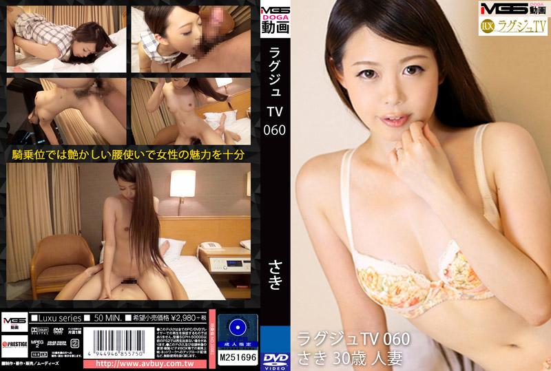 高贵正妹TV 060 早纪
