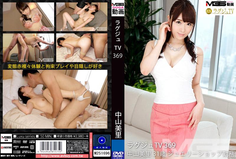 高贵正妹TV 369 日比乃里美