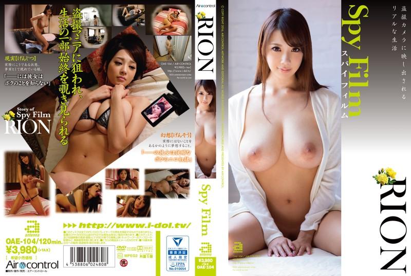 Spy Film RION(宇都宫紫苑)