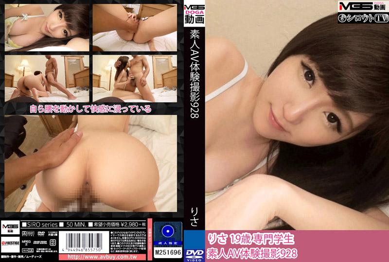 素人AV体验摄影 928
