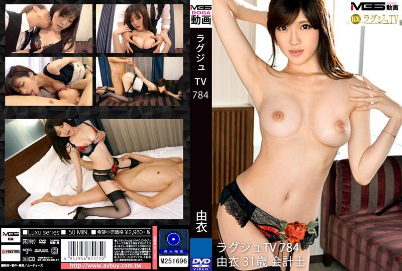 高贵正妹TV 784