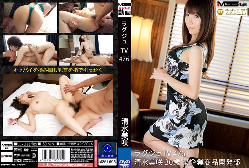 高贵正妹TV 476