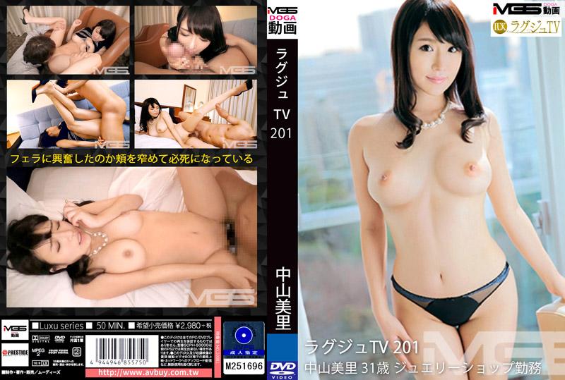高贵正妹TV 201 日比乃里美