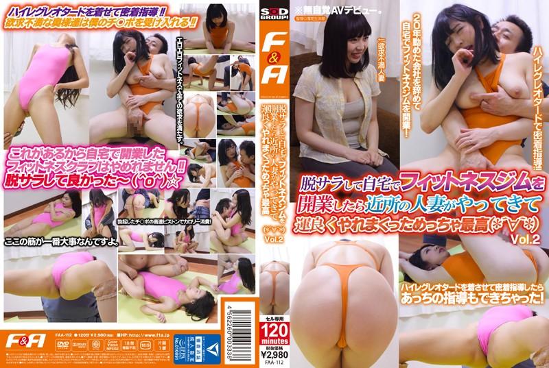 创业开健身房肏翻附近人妻真爽啊(*´∀`*) 2