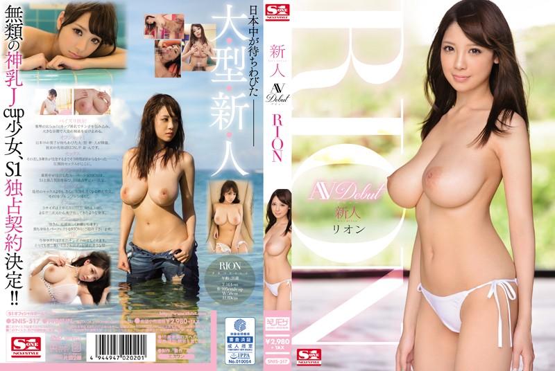 新人NO.1STYLE 「神之乳」宇都宫紫苑 改名RION重出江湖