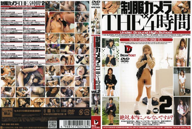 制服妹×THE4小时 VOL.2
