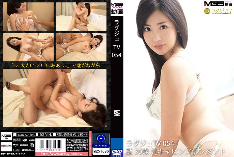高贵正妹TV 054 成田丽