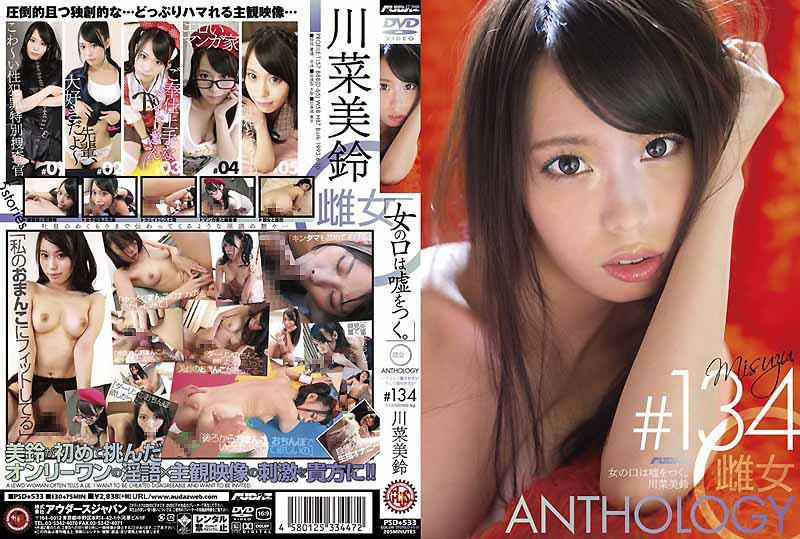 「熟女爱说谎。」 熟女精选 #134 川菜美铃